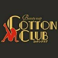中洲の風俗店cottonclub